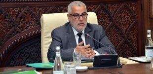 المجلس الحكومي يصادق على قانون التشغيل في صيغته الجديدة