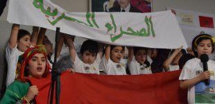 أطفال الجالية ببلجيكا يتألقون في حفل اللغة العربية والثقافة المغربية