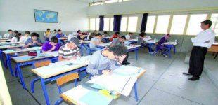 دورة استثنائية لفائدة المترشحين الذين تعذر عليهم اجتياز بعض المواد من الامتحان الجهوي الموحد بسبب التوقيت