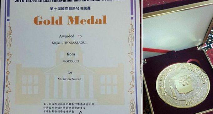 """المغرب يحرز """"الجائزة الدولية للمخترع"""" في تايوان"""