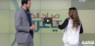 فيديو  مذيع 'MBC' يغازل زميلته على الهواء مباشرة..وهكذا كانت ردة فعلها!