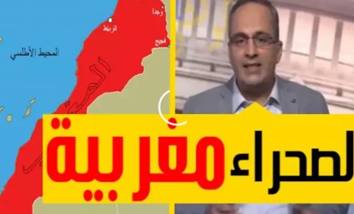 الجزيرة تنتصر المغرب و تقر بمغربية الصحراء ( فيديو )