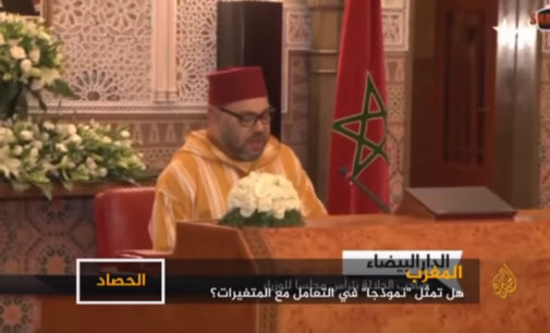 غضب الملك المغرب على قناة الجزيرة
