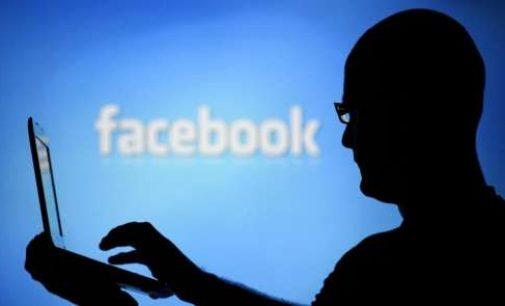 """2 مليار هو عدد مستخدمي """"فايس بوك"""""""