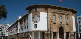 بنك المغرب..ارتفاع الاحتياطات الدولية بـنسبة 0,7%
