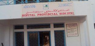مستشفى سيدي إفني يستقبل جهاز الفحص بالأشعة