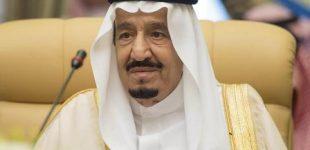 العاهل السعودي يصرف مكافآت للموظفين للتخفيف من آثار تكلفة المعيشة