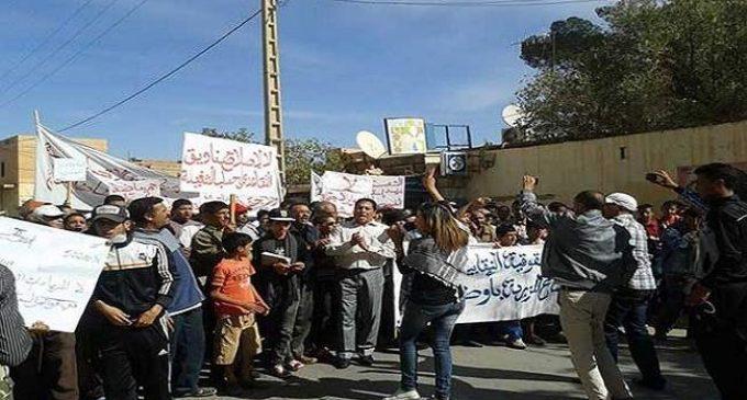 وزارة الصحة ترد على إحتجاجات ساكنة أوطاط الحاج على وفاة مواطن بسبب الإهمال الطبي