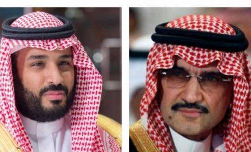 بنك المغرب يرفض تزويد السعودية بالبيانات المالية لاموال الوليد بن طلال