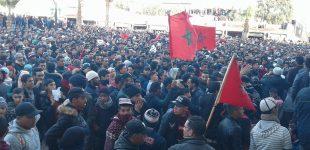 جرادة..مسيرة تطالب بإيجاد حلول جدية لمشاكل المنطقة