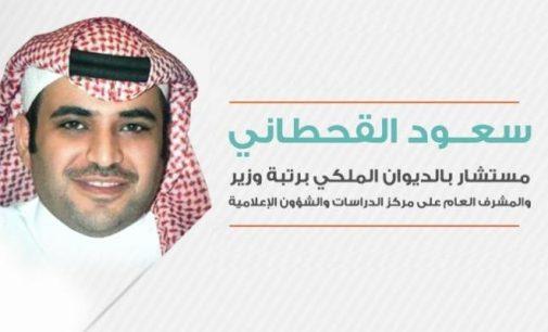 """بطريقة وقحة جدا..مستشار بالديوان الملكي السعودي يسخر من قرار الدولة المغربية """"تعويم الدرهم"""""""