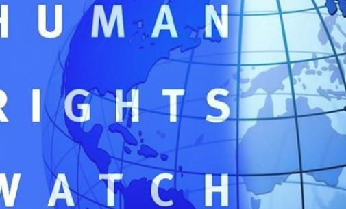 """المغرب يرفض الاتهامات الباطلة التي جاءت في تقرير منظمة """"هيومن رايتس ووتش"""""""