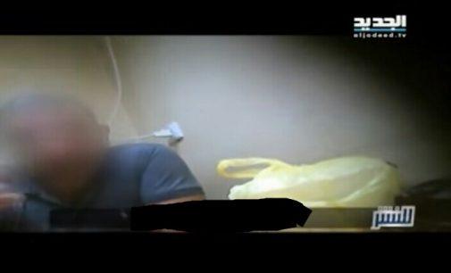 بالفيديو: هكذا تتم الدعارة في محلات الماساج