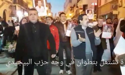 بالفيديو: تطوان تنتفض في وجه حزب المصباح و تطالب بمحاكمة حامي الدين