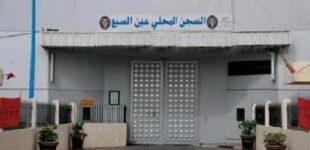 وفاة نزيل بالسجن المحلي عين السبع