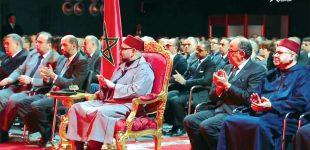 الملك محمد السادس يطلق من أكادير التنزيل الجهوي لمخطط التسريع الصناعي