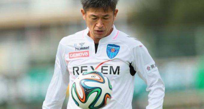 مهاجم يجدد عقده مع فريقه الياباني في سن 51