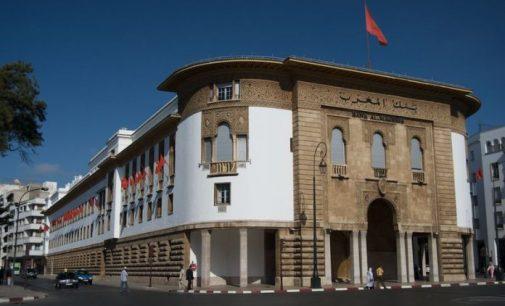 بنك المغرب ..إرتفاع للدرهم مقابل الأورو