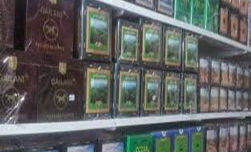 """الجمارك تحجز مئات الأطنان من الشاي """"المسموم"""" بميناء الدار البيضاء"""