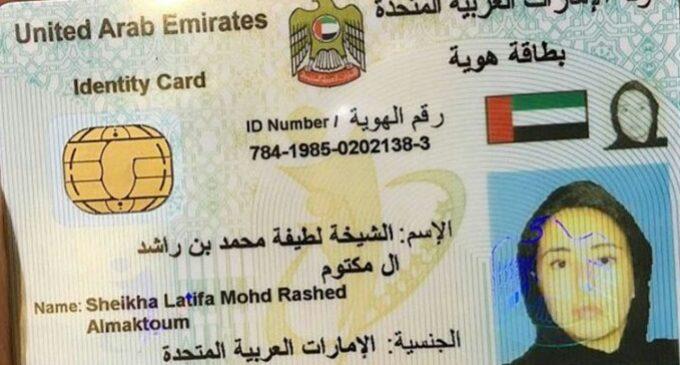 هروب إبنة حاكم دبي من الإمارات