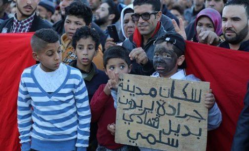 وزارة الداخلية: لا احتجاجات بدون قانون و أمن جرادة فوق أي اعتبار