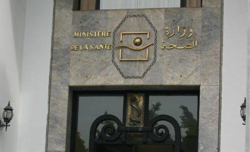 وزارة الصحة تقاضي المعتدين على الأطباء و الممرضين والأطر الطبية