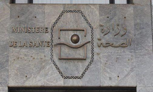 الجمعية المغربية للتوعية ومحاربة داء السل تراسل الهيئات الحقوقية لانصاف ضحايا الجنس مقابل العلاج