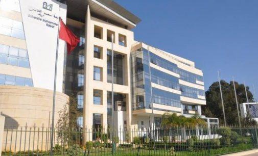 تصنيف دولي أمريكي يضع جامعة محمد الخامس في مقدمة الجامعات المغربية