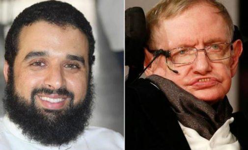 داعية مغربي يثير الجدل بتدوينة نفوق 'هوكينغ' و الترحم عليه حمق لأنه ملحد علي الفيس بوك