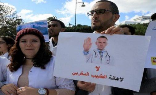 سلسلة إضرابات متتالية يباشرها أطباء القطاع العام انطلاقا من يوم 8 مارس الجاري