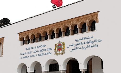 وزارة التعليم تنفي تجميد قرارات تعيين 50 مسؤولا