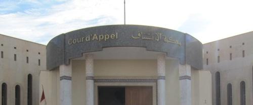 صورة تجديد المكتب الجهوي لنادي قضاة المغرب بالعيون