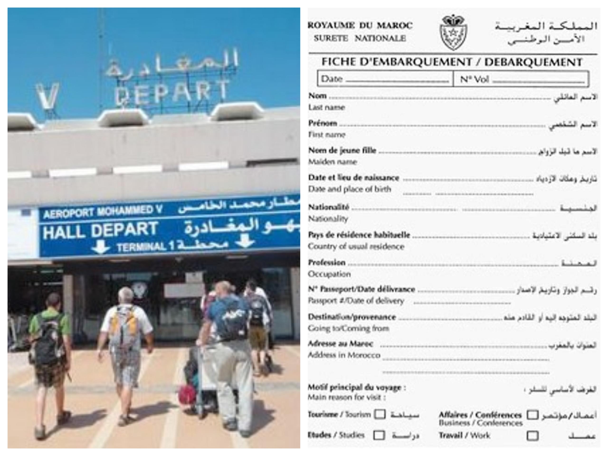 صورة الامن يعلن استغناءه عن الاستمارة الخاصة بالمسافرين   القادمين  و المغادرين ارض الوطن !
