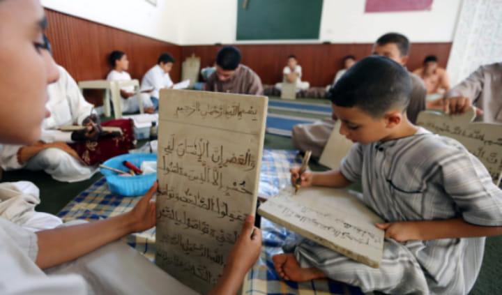 صورة اخبار عن توقيف تحفيظ القرآن و منع مبيت الطلبة في دور المساجد