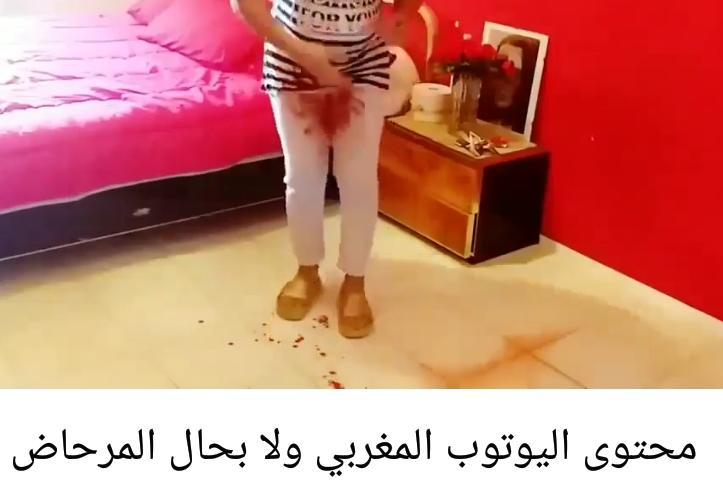 صورة اللي بداتوا قنوات الصرف الصحي (الواد الحار ) كملاتوا القنوات ديال اليوتوب !!!!!