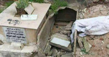 صورة تفكيك عصابة مختصة في الشعودة ونبش القبور بطانطان