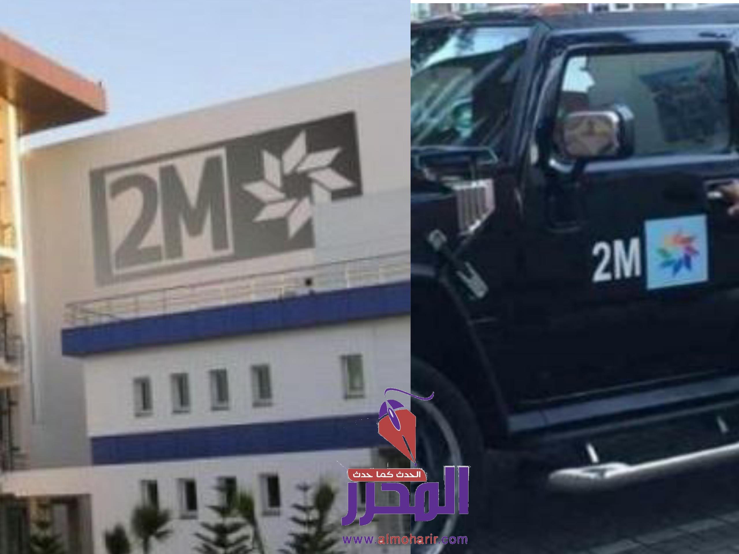 """صورة تزامنا والحديث عن أزمتها المالية.. نشطاء يتداولون صورا لسيارات فارهة ل""""دوزيم"""""""