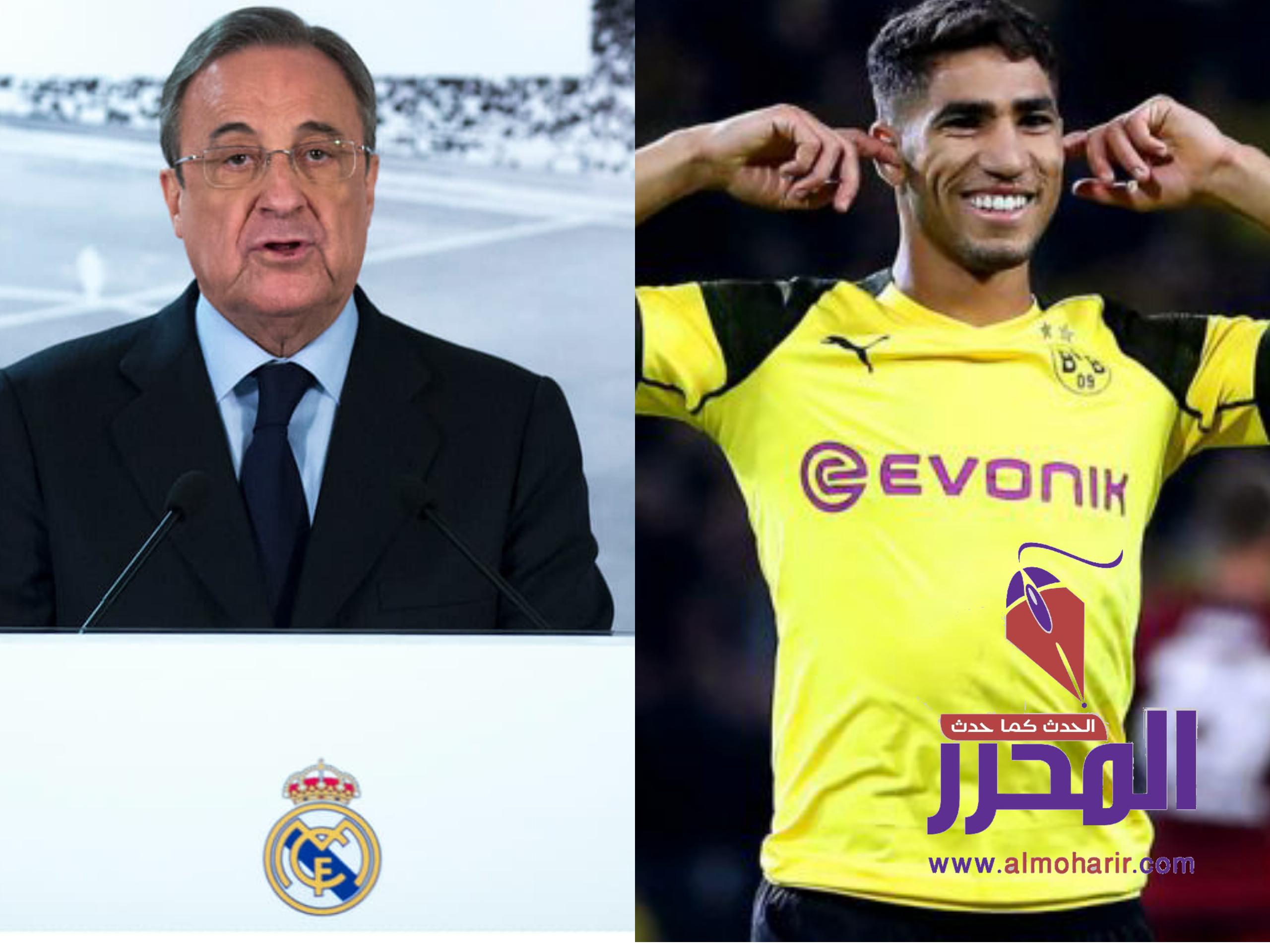 صورة أخيرا .. ريال مدريد يحسم غي بقاء حكيمي في دورتموند من عدمه !