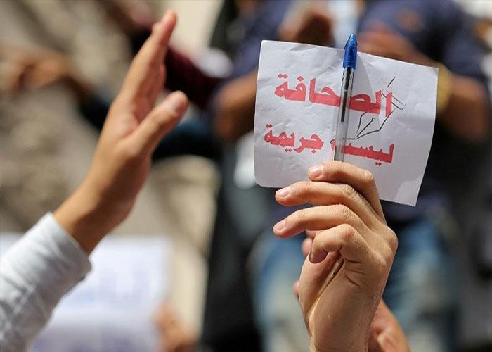 """صورة """"مراسلون بلا حدود"""": المغرب في المرتبة 135 عالمياً في حرية الصحافة"""