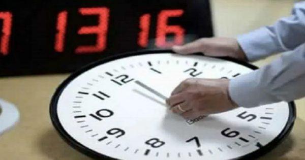 """صورة مرة أخرى..المغاربة يطالبون بإلغاء الساعة الإضافية: """"كنخرجو وكندخلو في الظلام"""""""