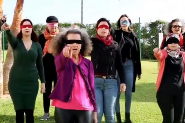"""صورة صاحبات أغنية """"المغتصب هو أنت"""": تعرضنا لتهديدات باغتصاب جماعي وسنلجأ للقضاء"""