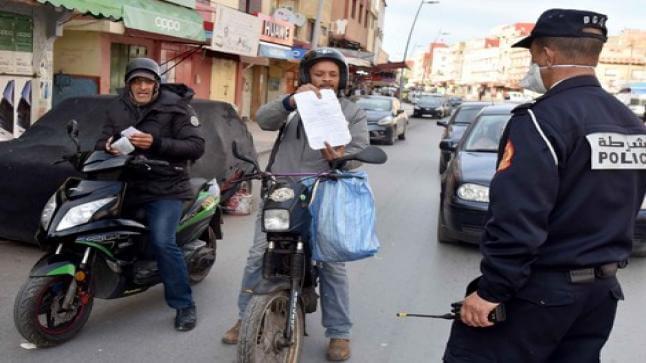 صورة إجراءات جديدة لتخفيف الحجر تنتظر المغاربة ابتداء من 20 يونيو (صحف)
