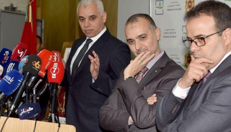 صورة وزارة الصحة تفاجئ المغاربة بعدم نشر حصيلة كورونا لأسباب مجهولة