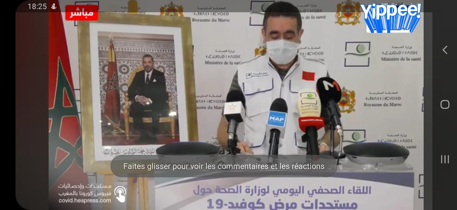 صورة وزارة الصحة تتخلى عن نشرتها اليومية الخاصة بكوفيد 19
