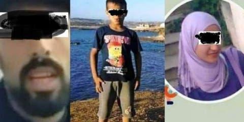 صورة العرائش: الحكم على والدي الطفل علي بالاعدام