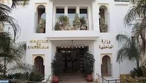 صورة عون سلطة فوق القانون بالملحقة الإدارية 18 بتراب عمالة الفداء مرس السلطان