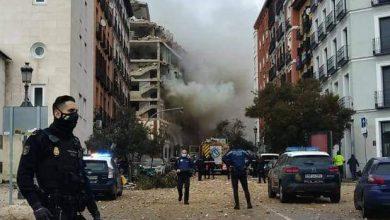 صورة بالفيديو.. شاهد لحظة وقوع إنفجار ضخم في العاصمة الإسبانية مدريد