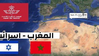 صورة توقيع على أول اتفاقية بين المغرب و اسرائيل