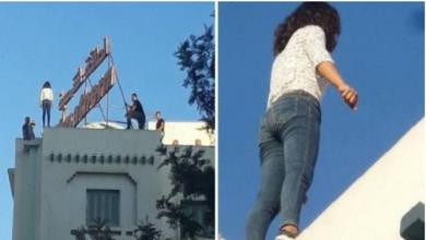 """صورة أكادير..توقيف شابة رفقة """"خليلها"""" السعودي بعد محاولتها الانتحار"""