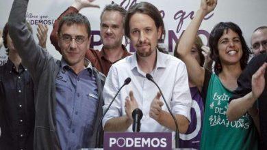 """صورة إسبانيا: نواب من """"بوديموس"""" يراسلون جو بايدن للتراجع عن قرار الاعتراف بمغربية الصحراء"""